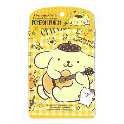 Sanrio Pom Pom Purin Glasses Cleaning Cloth