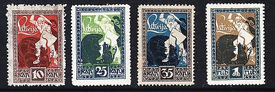 Latvia 1919 Slaying Dragon Complete set - MH