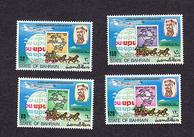 Bahrain stamps - complete 1974 MNH set of 4 - Scott #206-9 - UPU issue - nice !!