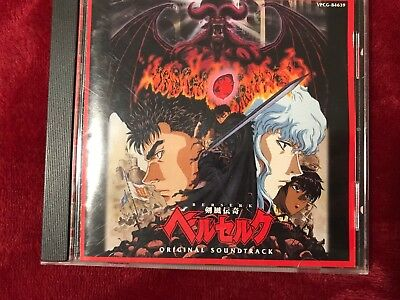 Berserk Soundtrack OST Susume Hirasawa Anime Authentic
