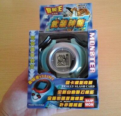 NEW Green D-Power Digivice / D-Ark- Digimon Tamers - Chinese Version