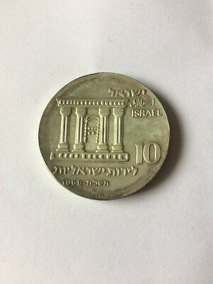 1968 Israel 10 Lirot - Excellent Condition- Silver Coin