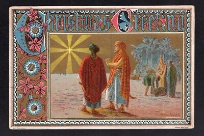 Victorian Xmas Card: Journey of the Magi Pub. Marcus Ward