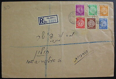 Israel 1948, Doar Ivri, Reg Mailed FDC, First Day Cover #a1687