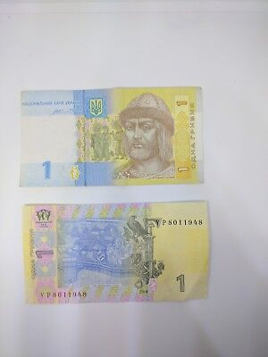 Ukranian hryvnia  Paper Money  free shipping - collectibles 1 pc