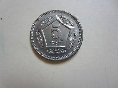 2003 Pakistan FIVE RUPEES Coin. NICE GRADE (W148)
