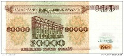 BELARUS 20000 PУБЛЁЎ (RUBLES) 1994 P-13 UNC 15-MM WIDE WATERMARK. [BY113b]