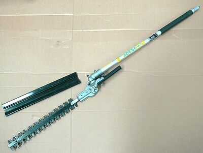 Hedge Trimmer Attachment + Pole Multitool.Fits Stihl + Others with Square Drive