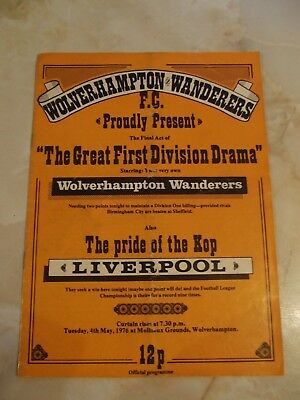 WOLVERHAMPTON WANDERERS v LIVERPOOL GREAT FIRST DIVISION DRAMA 1975-76