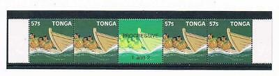 """Tonga - Major """"ERROR"""" of 1987 strip of 4 with """"omitted 57s value"""" - SG 969a MNH"""