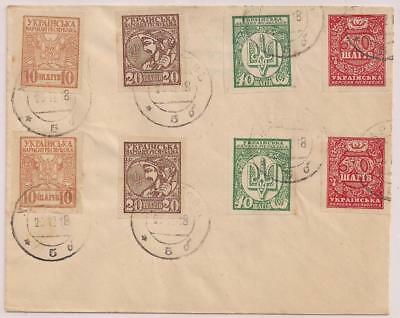 Ukraine 1918 env with 8 (4 different) stamps, canceled