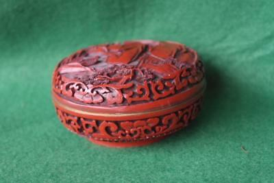 Chinese Cinnebar Laquer Lidded Pot / Pot And Cover
