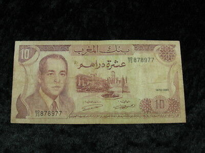 1 old world foreign currency note lot MOROCCO 10 dirhams 1970 P57 King Hassan II