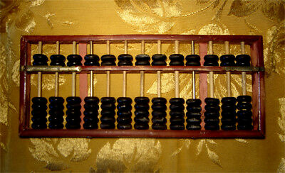 VINTAGE CHINESE ABACUS 91 BEADS COUNTING TOOL WOOD with BRASS