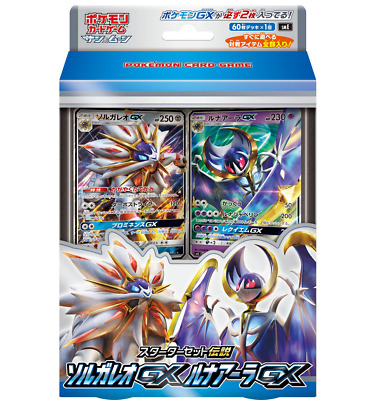 New Solgaleo-GX and Lunala-GX in November Starter Set