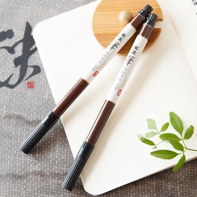 1PC S & 1PC L Chinese Water Ink Painting Writing Calligraphy Brush Pen Set Art