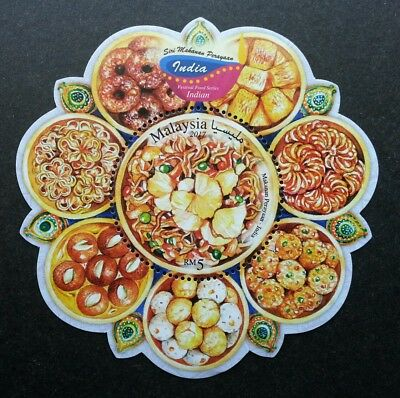 Malaysia Indian Festival Food 2017 Cuisine Delight Diwali (ms) MNH *odd *unusual