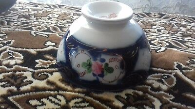 Small Vintage bowl Cup Gardner Russia Islamic