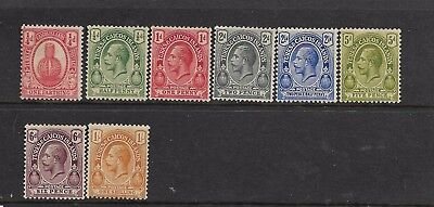 Turks and Caicos Islands 1921 Mint Stamps CV £35