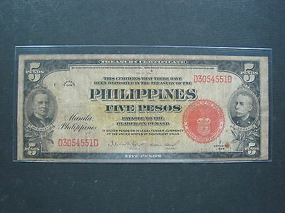 PHILIPPINES 5 PESO 1936 P83a SHARP RED SEAL #H AMERICA BANKNOTE PAPER MONEY