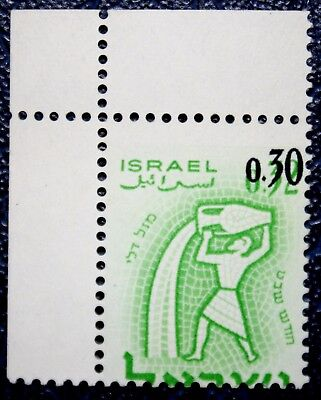 ISRAEL 1962 'ZODIAC SIGNS ERROR STAMP. 238a 30a on 32a OVP OMITTED MNH