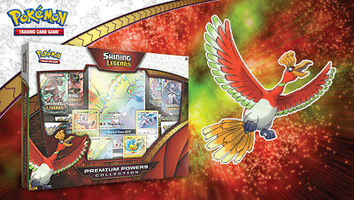 Pokémon Shining Legends Premium Powers Collection brand new special collection
