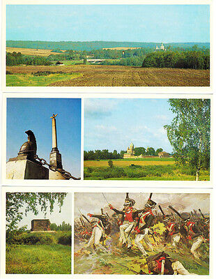 1983 BORODINO STATE MILITARY MUSEUM Set of 15 Russian cards in folder
