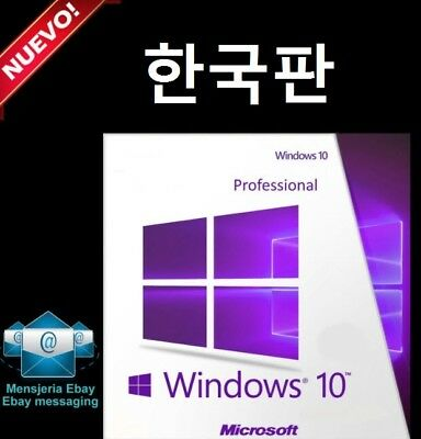 Windows 10 | Professional Pro Retail Key 32 64 BIT - 100% !! Licenza