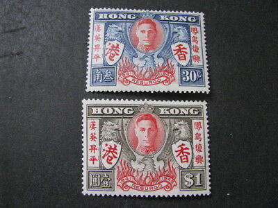 Hong Kong Stamp Set Scott # 174-175