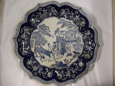 """Bombay 14"""" Decorative Plate Made in China"""