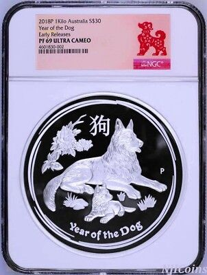 2018 Australia Lunar Year of the DOG 1 Kilo PROOF Silver $30 Coin NGC PF 69