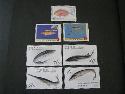 China Stamps 7 Fish Stamps Never Hinged unused Lot