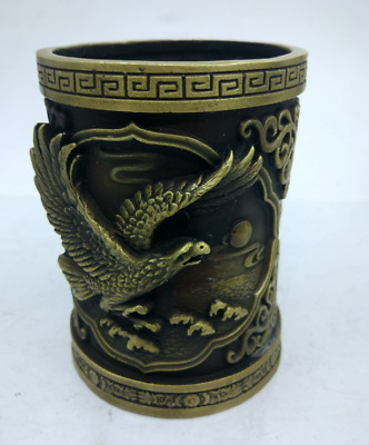 Collectible Old Chinese Brass Handmade Carved Eagle Brush Pot