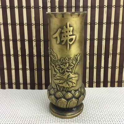 Chinese old brass carving lotus and Buddha Word vase  brush pot NR1