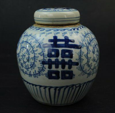 China Qing Dynasty Old Antique Blue And White Porcelain '囍' Pot Jar