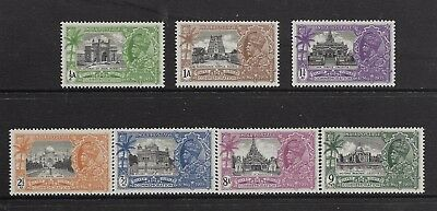 India 1935 Mint Silver Jubilee Set
