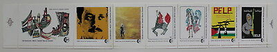 Palestine Liberation, Arab Israel Conflict, Strip of Labels stamps #a1847