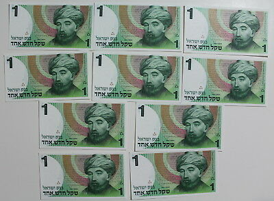 Israel Collection of  1  NIS Bank Notes, All  10 are UNC Condition  #a1800