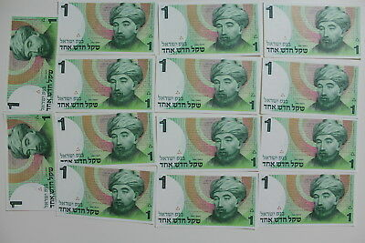 Israel Collection of  1 NIS Bank Notes, All 14 are UNC Condition  #a1798