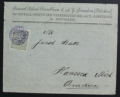 Palestine To United States, Ottoman, 1898, Judaica, Jerusalem, Cover #a1778
