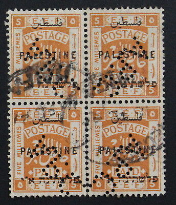 Palestine, Block of 4 Used Stamps, APC Perfin #a1752