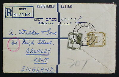 Palestine 1938, Registetred Letter, Pre-Printed Cover, Bale RE.12 #a1746