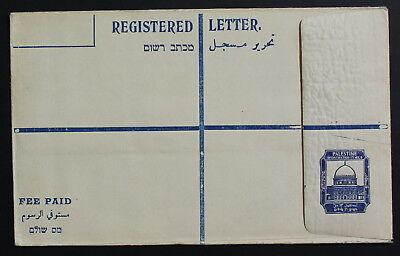 Palestine 1929, Mint Registetred Letter, Pre-Printed Cover, Bale RE.02 #a1745