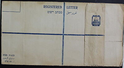 Palestine 1929, Mint Registetred Letter, Pre-Printed Cover, Bale RE.03 #a1744