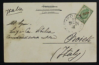Palestine, Italy, Judaica, Russia, Jerusalem Ropit, 1904,  Postcard #a1736