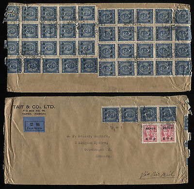 CHINA-TAIWAN-29/1/1949-RARE-LARGE COMMERCIAL AIRMAIL COVER to DENMARK