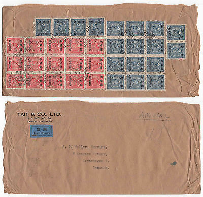 CHINA-ROC-TAIWAN-Large Airmail Commercial Cover to Denmark (3)