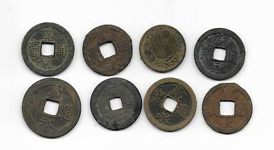 Lote monedas  ANTIGUAS  JAPAN & CHINA  / Lot  OLD coins