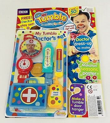 CBeebies Mr Tumble Something Special Magazine #84 - GIFT SPECIAL ISSUE!