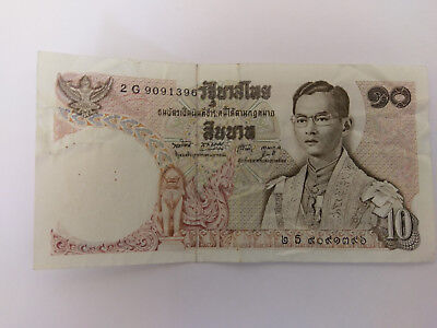 THAILAND banknote 10 Bahts - 1969-88